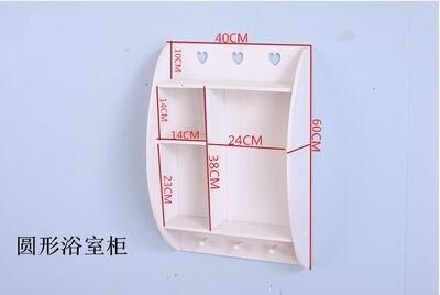 創意衛生間浴室吊櫃壁櫃收納置物架防水掛櫃洗手間【圓形吊櫃】