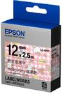 LC-4PBY EPSON Kitty系列蘋果款粉紅底黑字標籤帶 (白底黑字/12mm) C53S625060