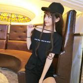 T恤女潮2018夏裝新款韓版時尚一字領印花字母后背翅膀中長款短袖