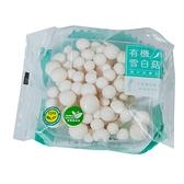 鮮菇道有機美白菇150g
