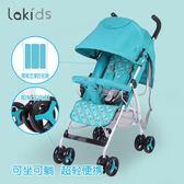 嬰兒推車 嬰兒推車便攜輕便嬰兒車折疊式超輕便攜式迷你四季通用簡易寶寶車 mks韓菲兒