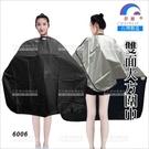 台灣群麗6006雙面大方銀光圍巾-銀/黑[33988]