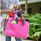 土貓寵物便攜包出行透氣寵物袋手提拎包貓包狗狗寵物包·樂享生活館