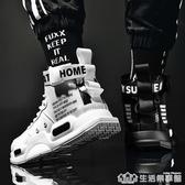 男鞋aj空軍板鞋一號鴛鴦2020新款秋季增高休閒高幫運動鞋子男潮鞋 樂事館新品