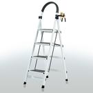 家用折疊梯子室內人字梯四步梯五步梯爬梯加厚多功能扶梯伸縮梯子