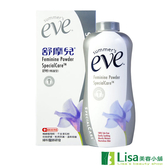 Summer's eve舒摩兒舒粉(特護型) 贈體驗品 私密處專用的爽身粉