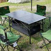 巨安網購【108012416】一桌六椅七件套鋁合金蛋捲桌+折疊椅 套組