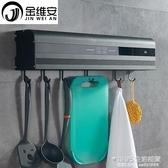 毛巾架浴室免打孔電熱衛生間家用掛電廚房智慧置物架烘干架浴巾架 1995生活雜貨
