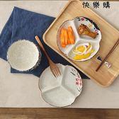 日式陶瓷三格盤餐具多格盤