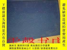 二手書博民逛書店SelectEditions罕見SELECTED AND EDITED BY READWE S DIGEST v