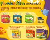 書立得-Phonics Kids大全集(初階+進階拼讀)(12書+6VCD+6CD+6DVD+6海報)