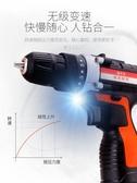 手電鑽 沖擊鋰電鑽12V充電式手鑽小手槍鑽電鑽家用多功能電動螺絲刀電轉 JD  美物