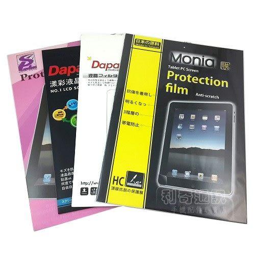 亮面高透螢幕保護貼 ASUS PadFone E T008 (平板用)