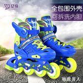 溜冰鞋 初學者兒童全套裝可拆洗男女成人輪滑鞋直排 df1737【極致男人】