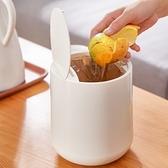 【AOTTO】 北歐極簡風按壓式桌面垃圾桶(小身材 大容量)北歐灰
