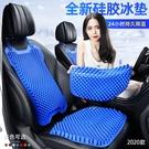 汽車坐墊夏季通用單片制冷靠背涼墊通風透氣3D矽膠辦公座墊升級版