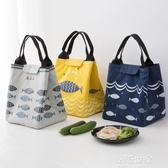 牛津布飯盒袋加厚保溫袋飯袋子便當包手提包便當袋飯盒包手提袋『潮流世家』