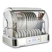 烘碗機 消毒柜家用小型臺式商用不銹鋼碗筷烘干茶杯迷你立式碗柜家用廚房