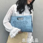 大包包女潮大容量手提側背包韓版簡約百搭女包斜挎包 『米菲良品』