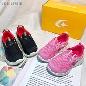 《7+1童鞋》日本月星 MOONSTAR 機能鞋 套入式 運動鞋 E425 黑色