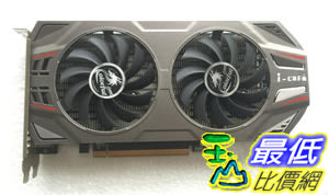 [106玉山最低網 裸裝二手] 七彩虹GTX750TI 2G D5遊戲顯卡 秒影馳華碩GTX950 1050 1060