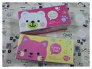 【想購了超級小物】幸運熊貓雙層筆盒 / ...