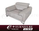 『 e+傢俱 』BS6 達內 Dane 低調簡約 現代時尚 1+2+3沙發組 | 皮沙發 可訂做