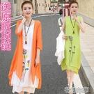 棉麻裙棉麻洋裝女裝中長款夏裝民族風文藝兩件套夏天套裝裙子 快速出後