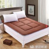 床墊 床墊1.8m床雙人褥子墊被1.5m床1.2米單人學生宿舍海綿榻榻米床褥JD 原野部落
