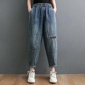 褲子夏季牛仔褲薄大碼女裝顯瘦胖mm200斤九分休閑褲S227.2111胖胖唯依