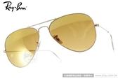 RayBan 太陽眼鏡 RB3025 11293 -58mm (霧金) 超人氣熱銷水銀鏡面款 # 金橘眼鏡