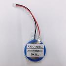 全館免運費【電池天地】FX3U-32BL 鋰電池 3V  PLC電池(帶白色接頭)