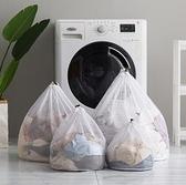 洗衣袋 洗衣袋洗衣機專用機洗毛衣羽絨服網袋防變形護洗袋子網兜大號家用【快速出貨八折優惠】