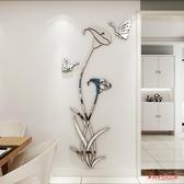 鏡面牆貼 百合鏡面壓克力3D立體牆貼畫客廳臥室玄關餐廳電視背景牆壁裝飾品T 3色