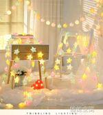 led彩燈閃燈串燈滿天星直播背景星星燈少女心房間布置宿舍裝飾 韓語空間