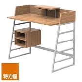 組 - 特力屋萊特 組合式書桌 淺木紋色