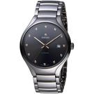 雷達錶 RADO True 真我簡約時尚陶瓷腕錶-銀灰  R27057732