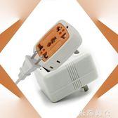 變壓器220V轉110V 120伏美國日本電源電壓轉換器進口牙刷變壓插座 米希美衣ATF