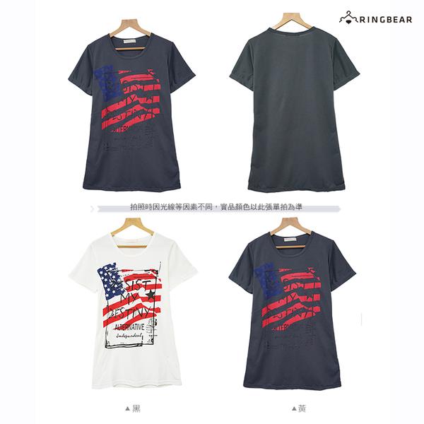 棉T--台灣製造美式風格色塊塗鴉國旗印圖短袖圓領長版上衣(白.灰M-2L)-T111眼圈熊中大尺碼◎