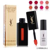 YSL 奢華緞面漆光唇釉#406橙色電音(5.5ml)+品牌小物X1(多款隨機出貨)