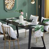 時尚可愛空間餐桌布 茶几布 隔熱墊 鍋墊 杯墊 餐桌巾桌旗786 (30*140cm)