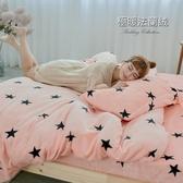 超柔瞬暖法蘭絨單人床包枕套+雙人被套毯(兩用毯)三件組 #FL011#《限2組內超取》獨家花款