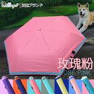 速乾輕巧小方塊超撥水折傘折疊傘晴雨傘筆傘...