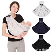 新生兒背帶嬰兒背巾前抱橫抱式多色可選四季抱娃解放雙手 一米陽光