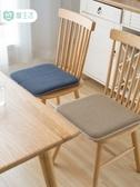 坐墊 學生坐墊教室舒適宿舍椅墊家用餐桌椅子墊子四季通用辦公室久坐【快速出貨】