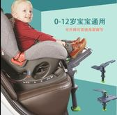 韓國進口兒童汽車安全座椅腳踏板擱腳板寶寶座椅通用可升降腳蹬板