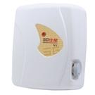 (全省安裝)佳龍即熱式瞬熱式自由調整水溫熱水器內附漏電斷路器系列NX88-LB