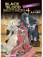 二手書博民逛書店 《BLACK  BLOOD  BROTHERS 04 :倫敦舞曲》 R2Y ISBN:9861749535│□□□耕平