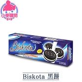 現貨 快速出貨【小麥購物】Biskota黑餅 餅乾 零食 巧克力餅乾 巧克力夾心 夾心餅乾【A232】