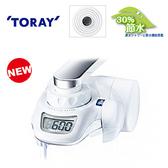 東麗TORAY淨水器超薄型生飲淨水器(SX606V)【最新機型】